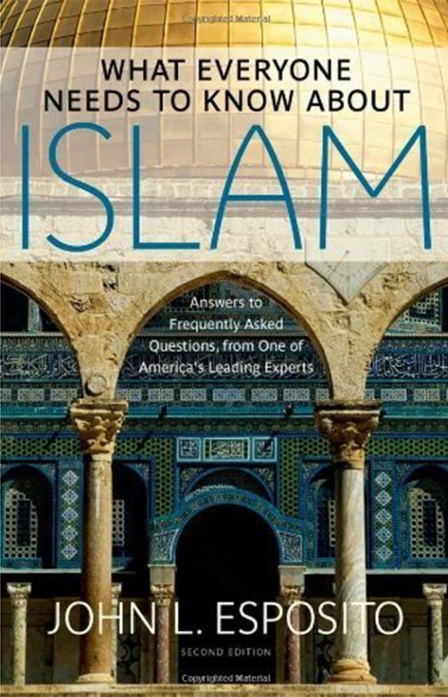 独家:10本让你读懂伊斯兰的书