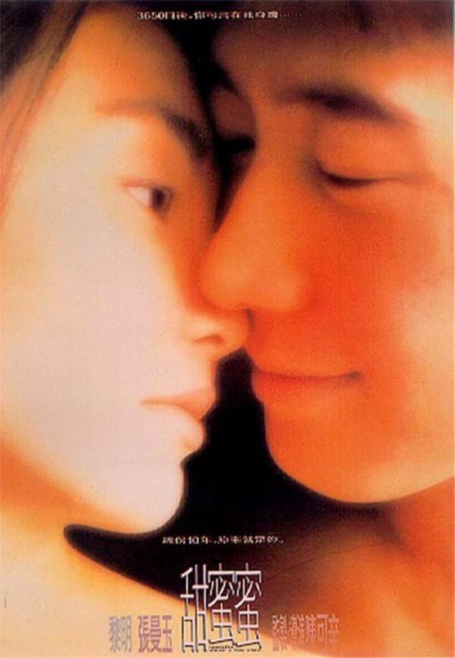 盘点:20张关于Kiss的电影海报