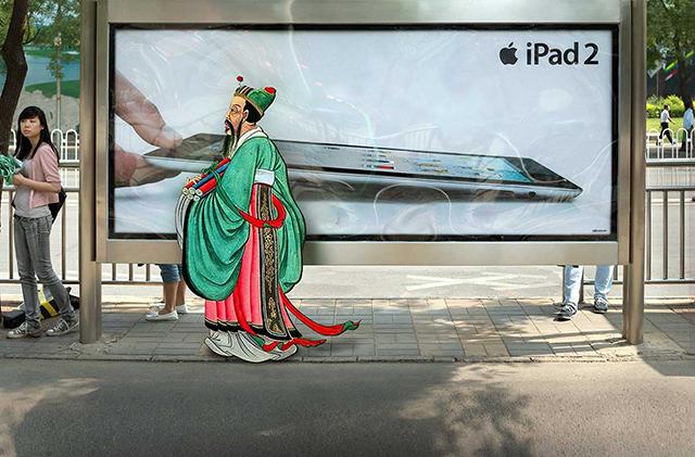 封面故事:中国vs美国,新的未来
